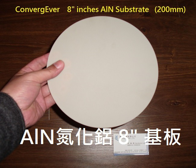 AlN Substrate 氮化鋁陶瓷裸基板&塊材